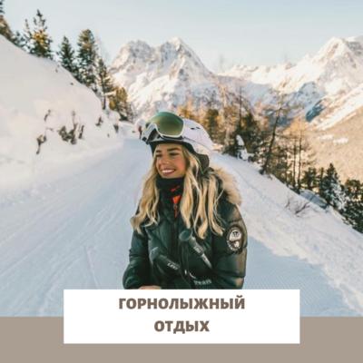 palandoken_moreturov